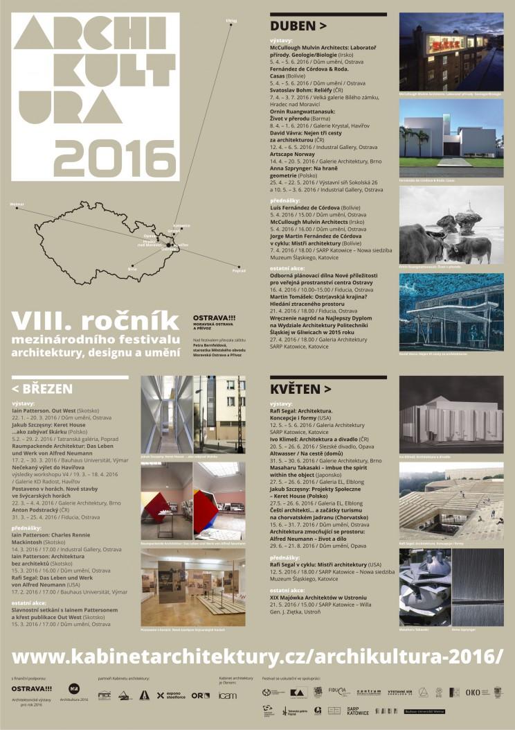 plakat_archikultura2016_a1_var03b